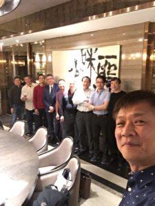 Club No. 288 Taichung